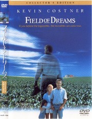 Field_of_dreams_3
