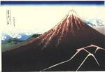 Hokusaifugaku