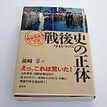 201208061602453c8