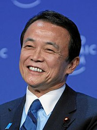220pxtaro_aso_in_world_economic_for