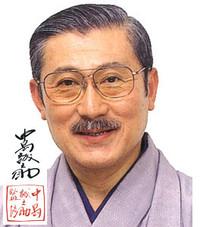 Nakamura_image