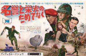1966_meiyo_to_eikou