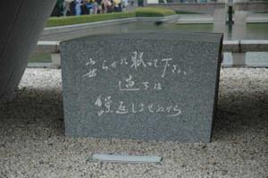 Ayamachi1
