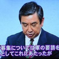 Konoyohei